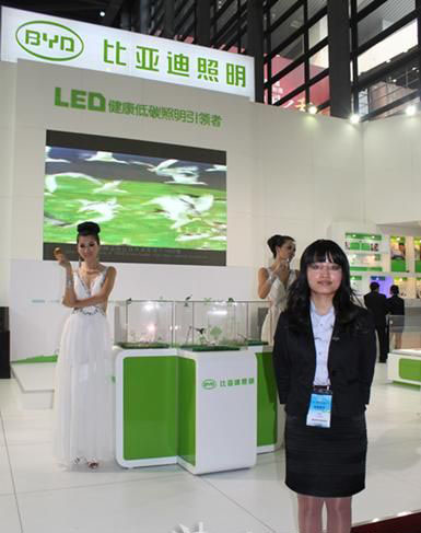 比亚迪徐峰:绿色新能源是未来电子工业发展的必然趋势