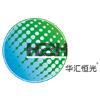 深圳市华汇光能科技有限公司