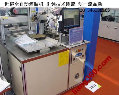深圳灌胶机LED全自动灌胶机灌胶机流水线