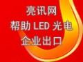 2012中国低碳产业博览会参展商名录