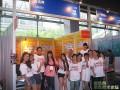 LED贸易网团队合影|自广州国际照明展