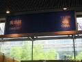 LED贸易网在广州国际照明展送出的精美礼品大受欢迎