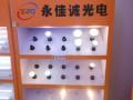 哪里有LED室内照明灯具招商代理?