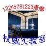 LED球泡灯CCC认证EN62493检测1326578122