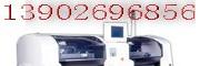 销售/租赁SMT整线设备方案/现货13902696856