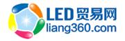 LED贸易网手机版