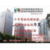 南昌香港公司注册公司推荐:服务好的香港公司注册