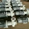 宁夏渣浆泵|宁夏水泵|宁夏管道泵|宁夏水泵厂家