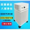 医用空气净化十大排名 株洲哪里有供应新品医用空气净化器
