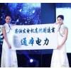 康明斯代理商,重庆市专业柴油发电机组销售中心