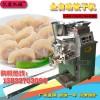 厂家直销全自动仿手工饺子机小型水饺机