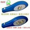 长期供应泉州 惠安 泉港LED路灯150W太阳能路灯 灯具