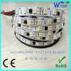 新款TM1814 5050RGBW驱动IC全彩灯带 自检程序