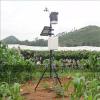 田间小气候自动观测仪让农业环境检测更便捷