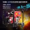 手推式65mm口径柴油机消防泵
