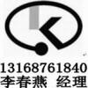 供应报警器RED认证,FCC认证CE认证快速拿证