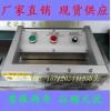 厂家现货LED铝基板分板机 玻纤板切割机 PCB走板式分板机