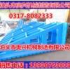 梯形垫铁、精密等高垫铁等(专业生产厂家)