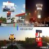 郑州高铁旋转屏/LED魔方柱/上海户外LED魔方屏/洪海制造