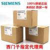 延安西门子S7-300代理商