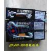 扬州伯利恒CPA100-220,CPA101-220控制模块