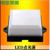 LED方形点光源装饰灯50mm/100mm单色七彩方形