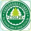 2019第十届中国北京国际园林景观技术与设施展览会
