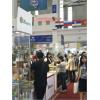 2019年浙江进口商品展