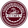2019北京国际旅游景区景点及设施展览会