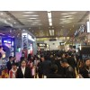 2020第56届北京连锁加盟展览会|中国特许加盟展