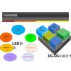 欧创兴DC-DC中低压恒流恒压驱动芯片