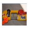 无火花线锯 环链气动切割锯 煤矿专用切割线锯