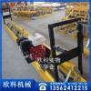 振动整平一体化机械桥面路面振动整平机欧科机械生产振动摊铺机