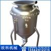 简易风动封孔药器  BQF-50有搅拌装药器 矿山封孔装药器