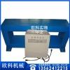矿山砖厂皮带机金属探测仪器皮带金属探测器金属探测仪