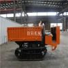 供应履带式运输车液压式履带运输车小型运输车