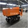 厂家直销农用小型履带运输车 矿用履带式运输车山地运输车