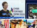 2021中国上海涂料展|2021第二十一届上海国际涂料展览会