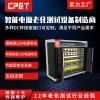 中科源老化柜 LED电源老化架 led节能灯老化设备