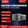 led驱动电源老化房移动电源测试仪老化柜线路板老化测试设备