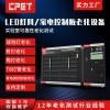 深圳供应led灯老化测试仪器架汽车面板灯老化架t8灯管老化架