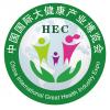 2021北京大健康展/健康产业展/健康食品展