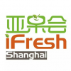 2021第十四届iFresh亚洲果蔬产业博览会/水果展
